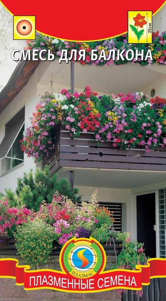 Смесь для балкона пл купить по цене 13 руб. в орле.